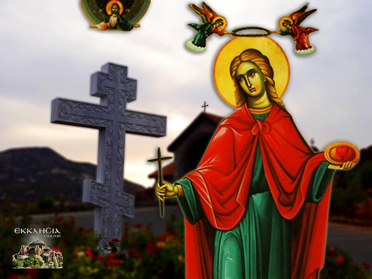 Προσευχή Αγίας Ξενίας