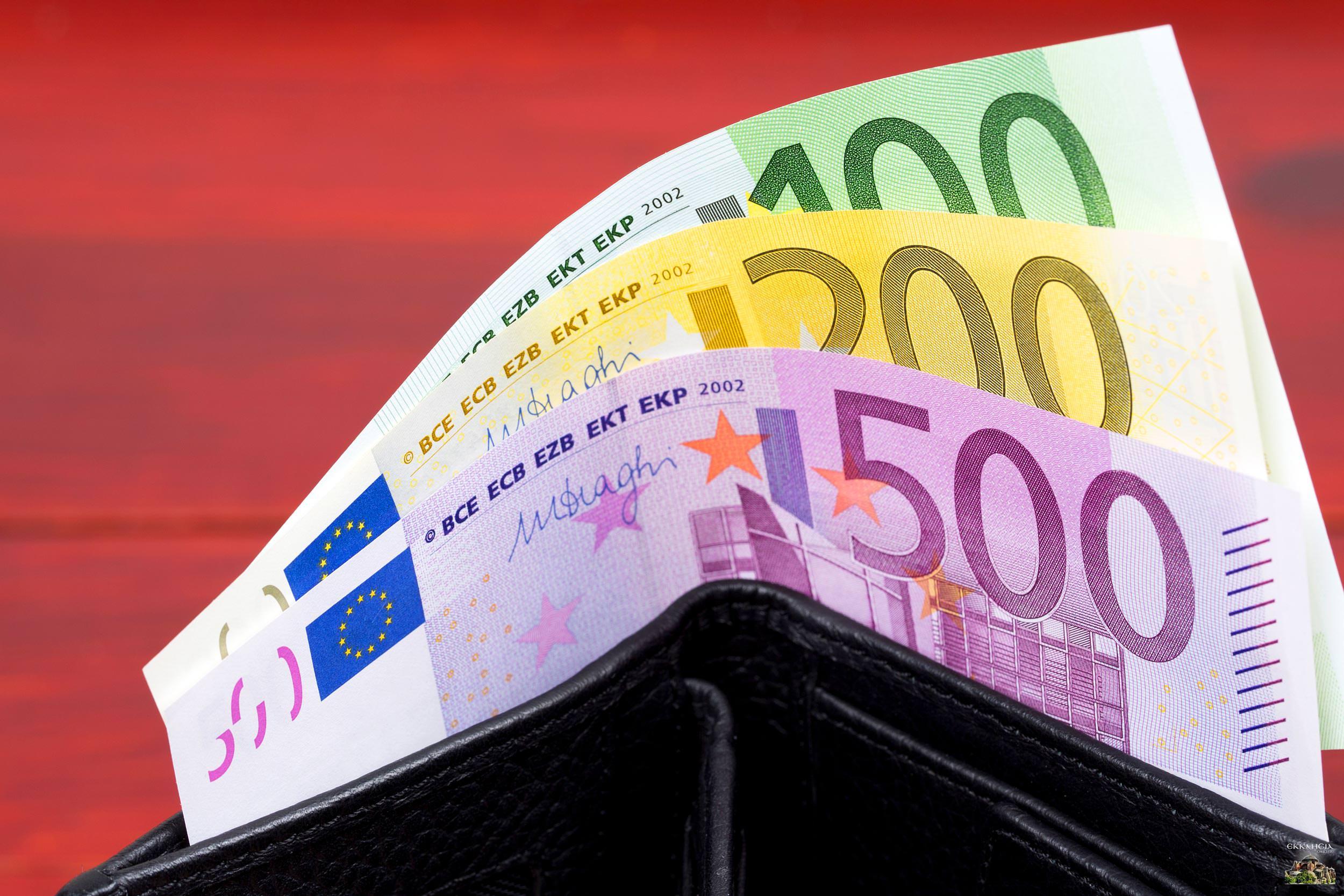 πληρωμές euros πορτοφόλι