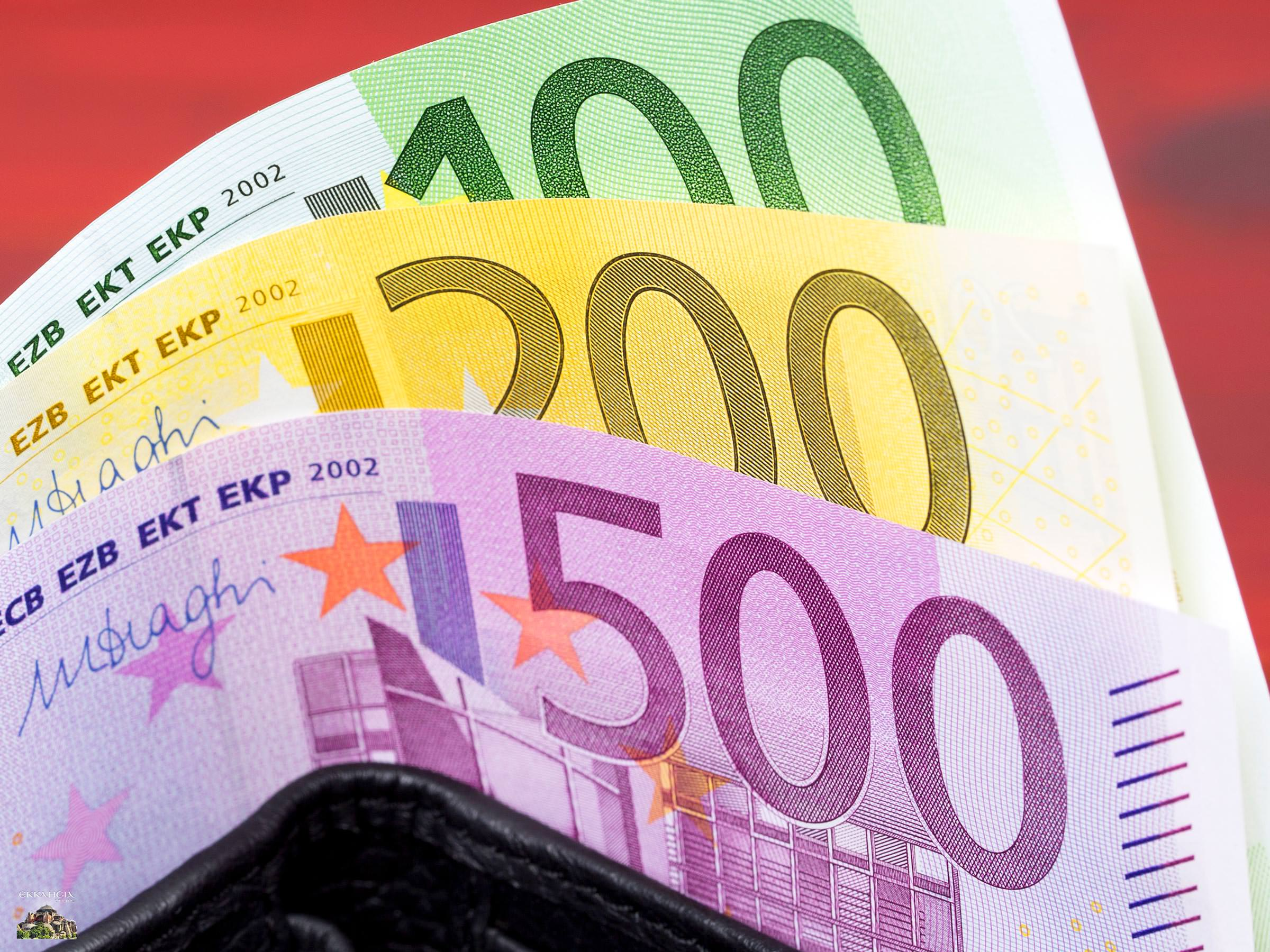 επιδόματα μετρητά euros