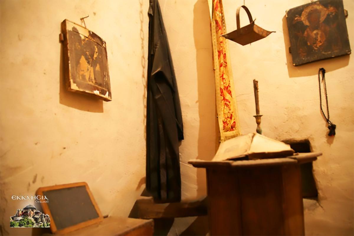 Κρυφό Σχολειό στο Μοναστήρι Γηρομερίου