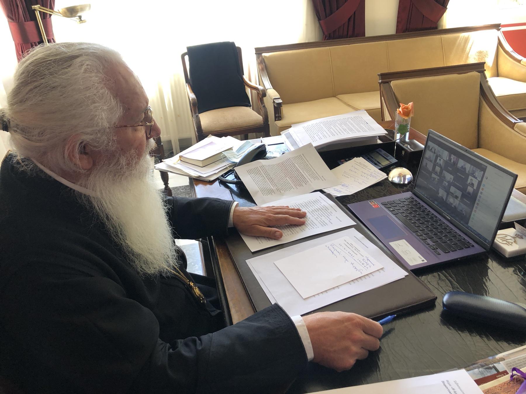 Διαδικτυακή ιερατική σύναξη της Ιεράς Μητροπόλεως Θηβών και Λεβαδείας