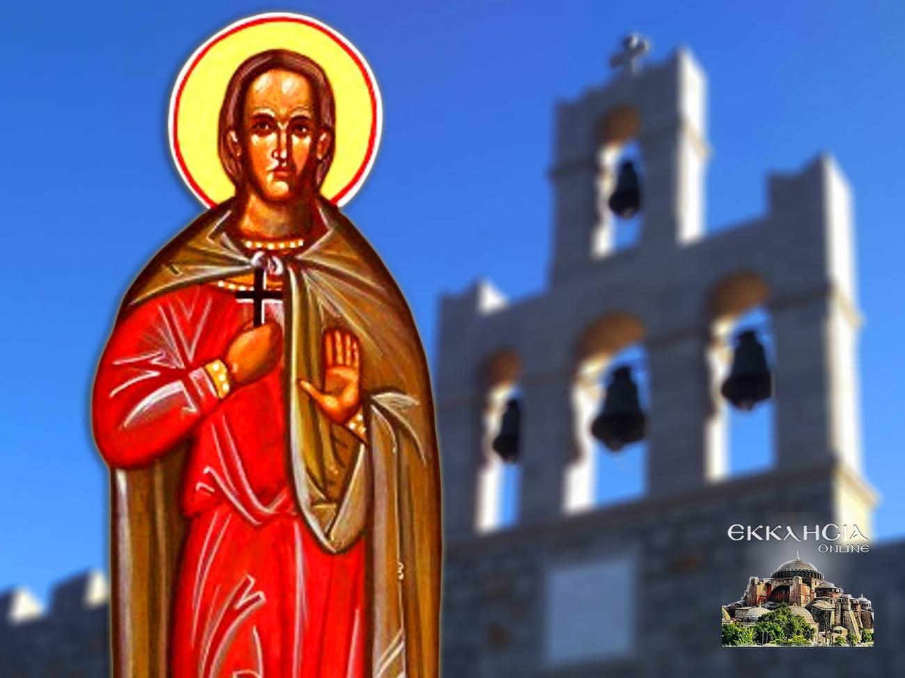 Άγιος Αρδαλίων ο Μίμος ο Μάρτυρας 14 Απριλίου