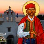 Άγιος Δήμος 10 Απριλίου