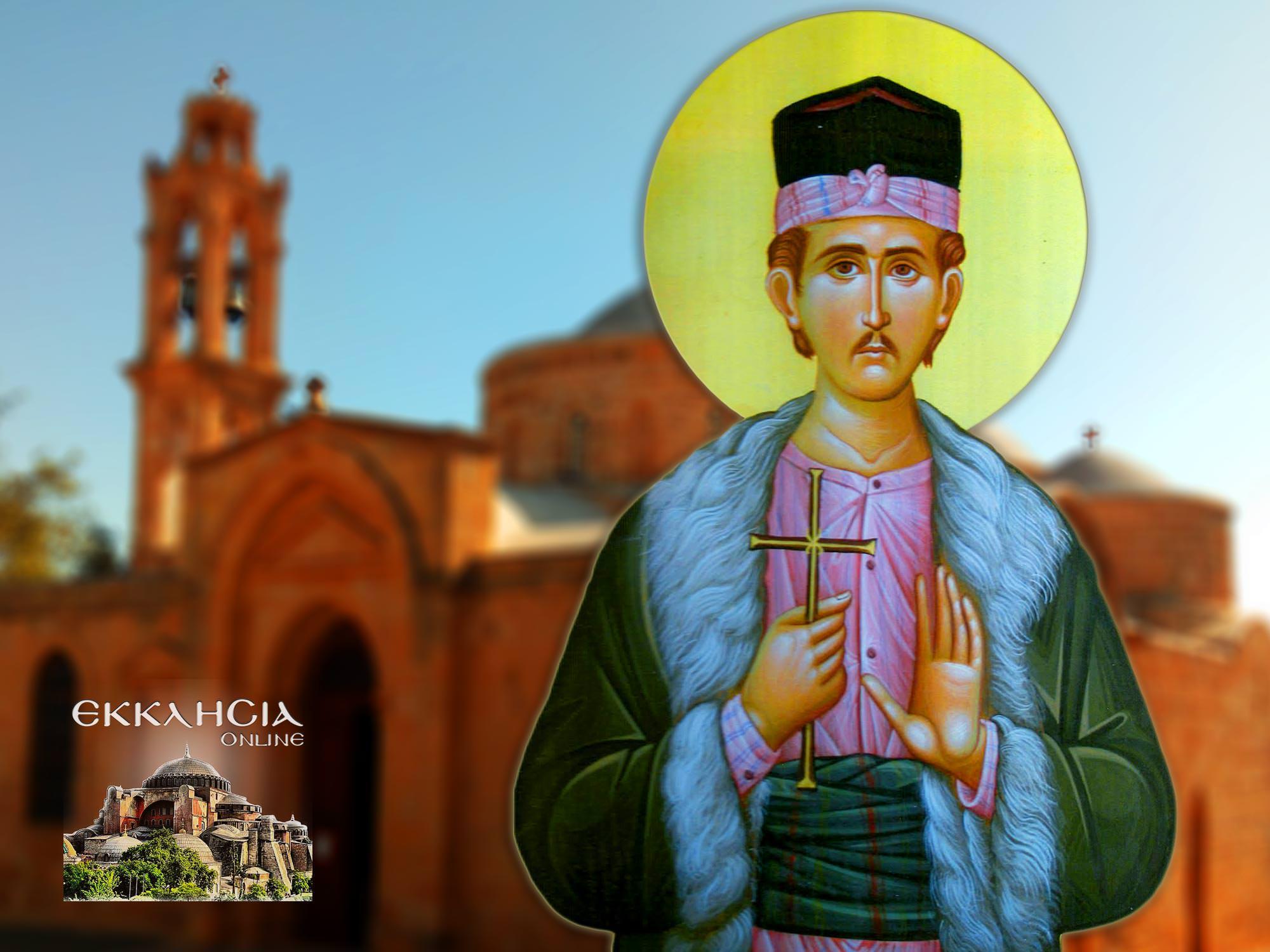 Άγιος Γεώργιος ο Κύπριος ο Νεομάρτυρας 23 Απριλίου