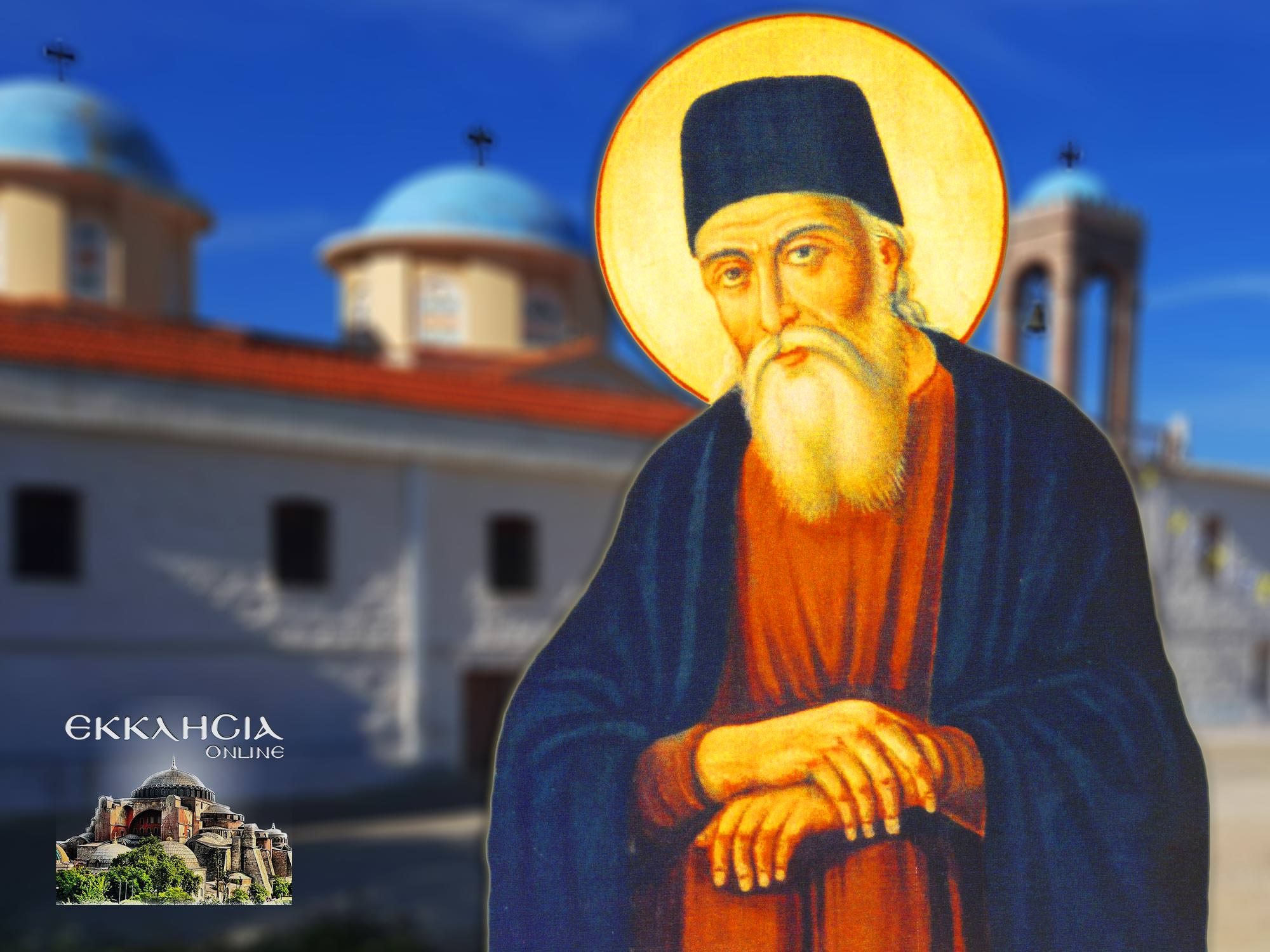 Άγιος Μακάριος ο Νοταράς Αρχιεπίσκοπος Κορίνθου 17 Απριλίου