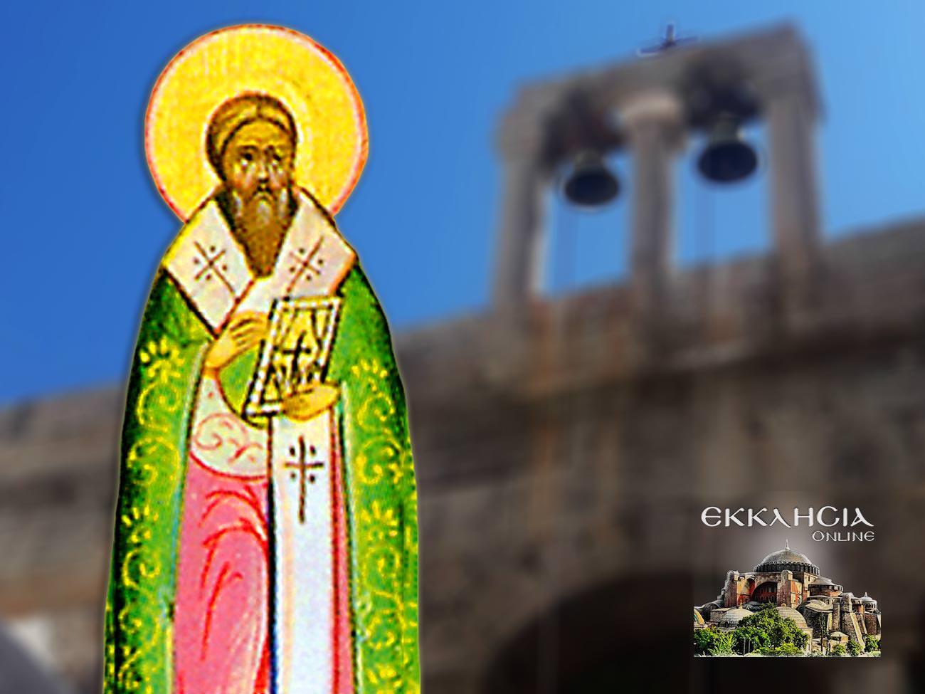 Άγιος Τρύφων Πατριάρχης Κωνσταντινούπολης 19 Απριλίου