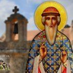 Άγιος Βάδιμος ο Οσιομάρτυρας 9 Απριλίου