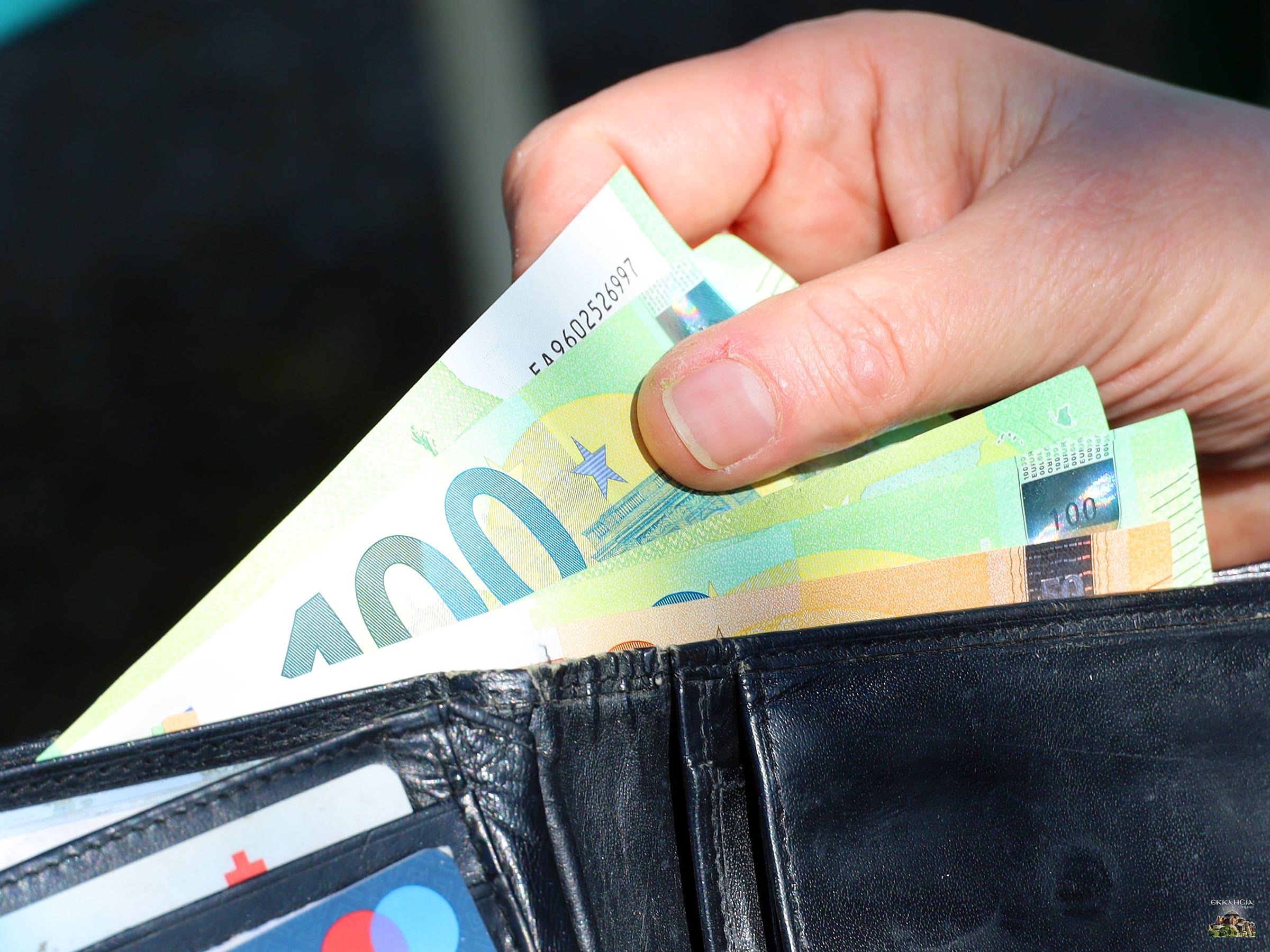 Πληρωμές πορτοφόλι μετρητά
