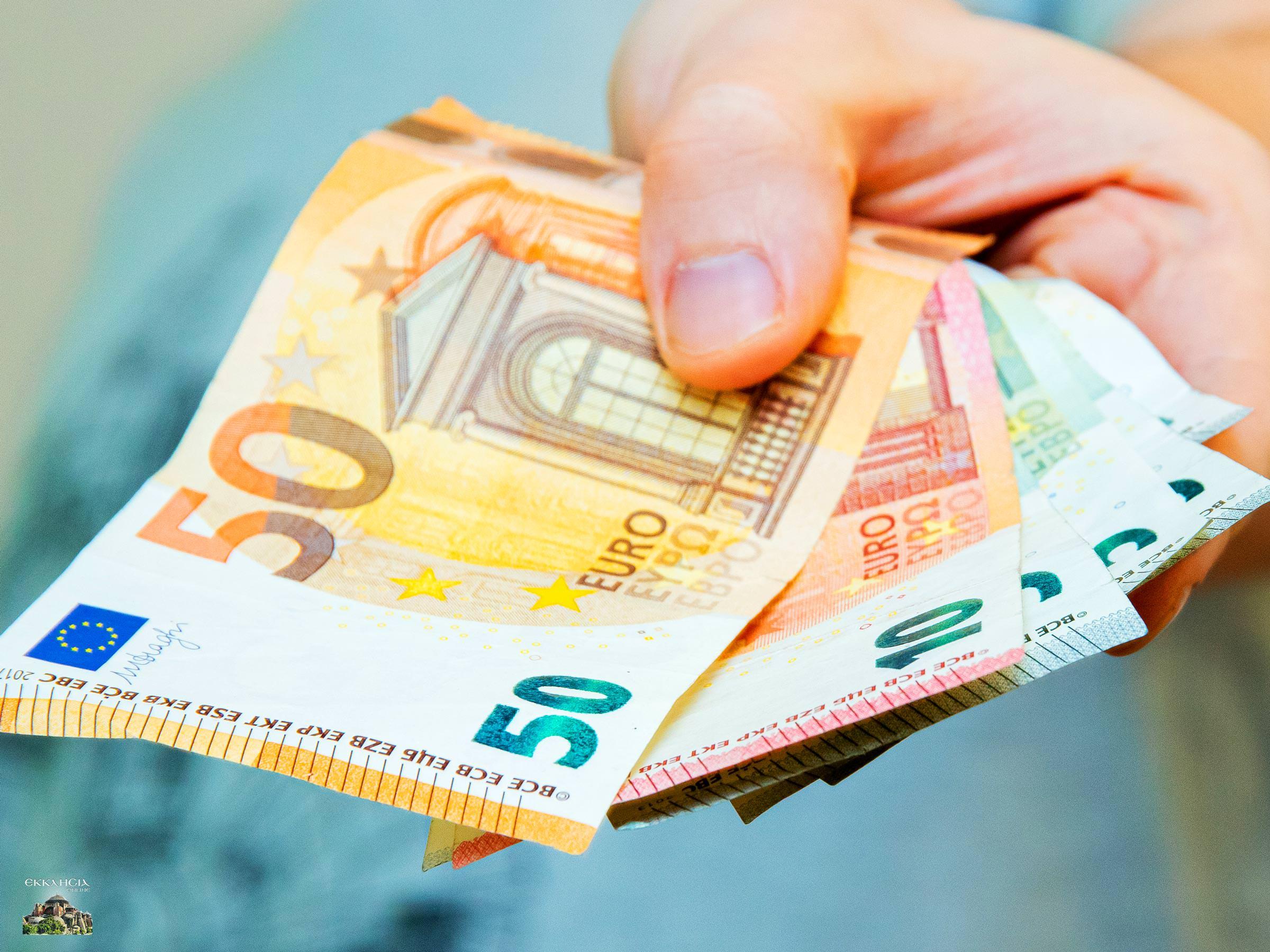 επίδομα χρήματα