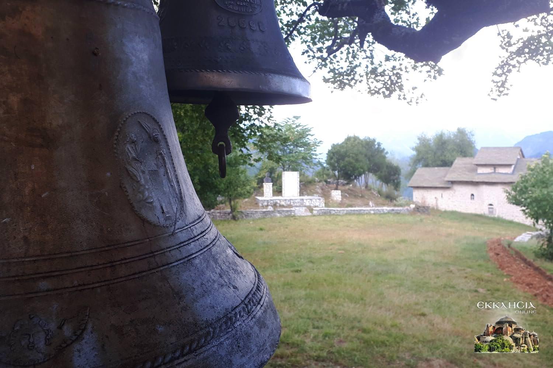 Μοναστήρι Σέλτσου