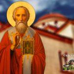 Όσιος Βασίλειος ο Ομολογητής 12 Απριλίου