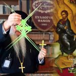 Σταυροί Βάγια Κυριακή των Βαΐων
