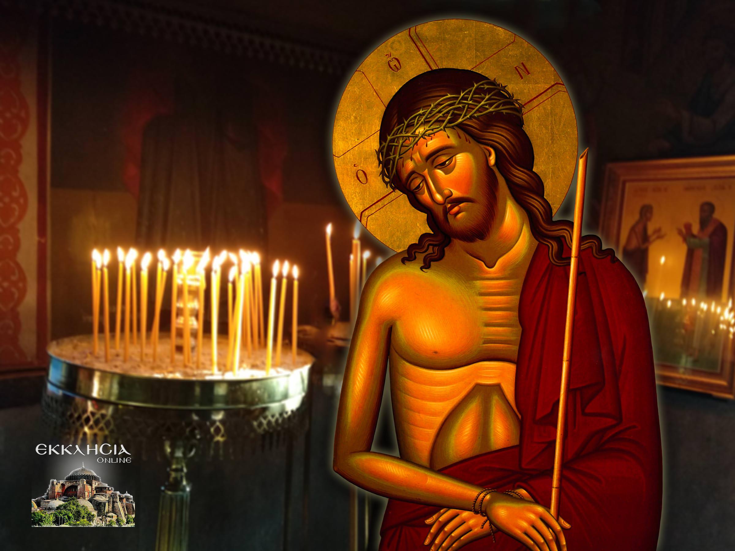 Ιησούς Νυμφίος