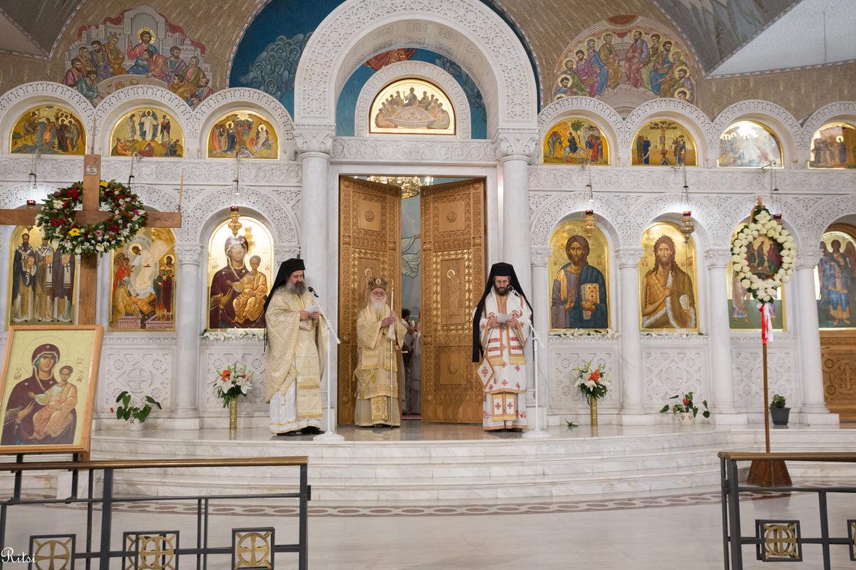 Ανάσταση Αρχιεπισκοπή Αλβανία 2021