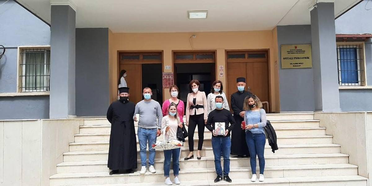 Μητρόπολη Ελμπασάν Αλβανίας Ψυχιατρικό Νοσοκομείο