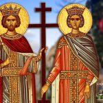 Αγίου Κωνσταντίνου και Ελένης