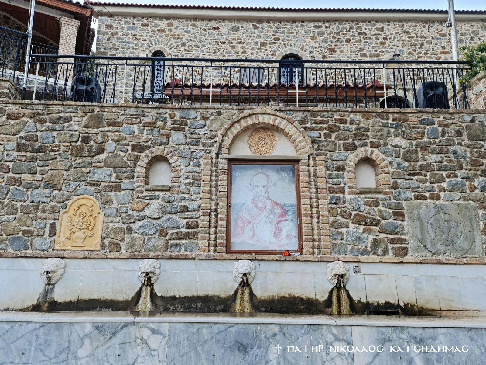 Αγίου Νικολάου Σπάτα Αχαΐας