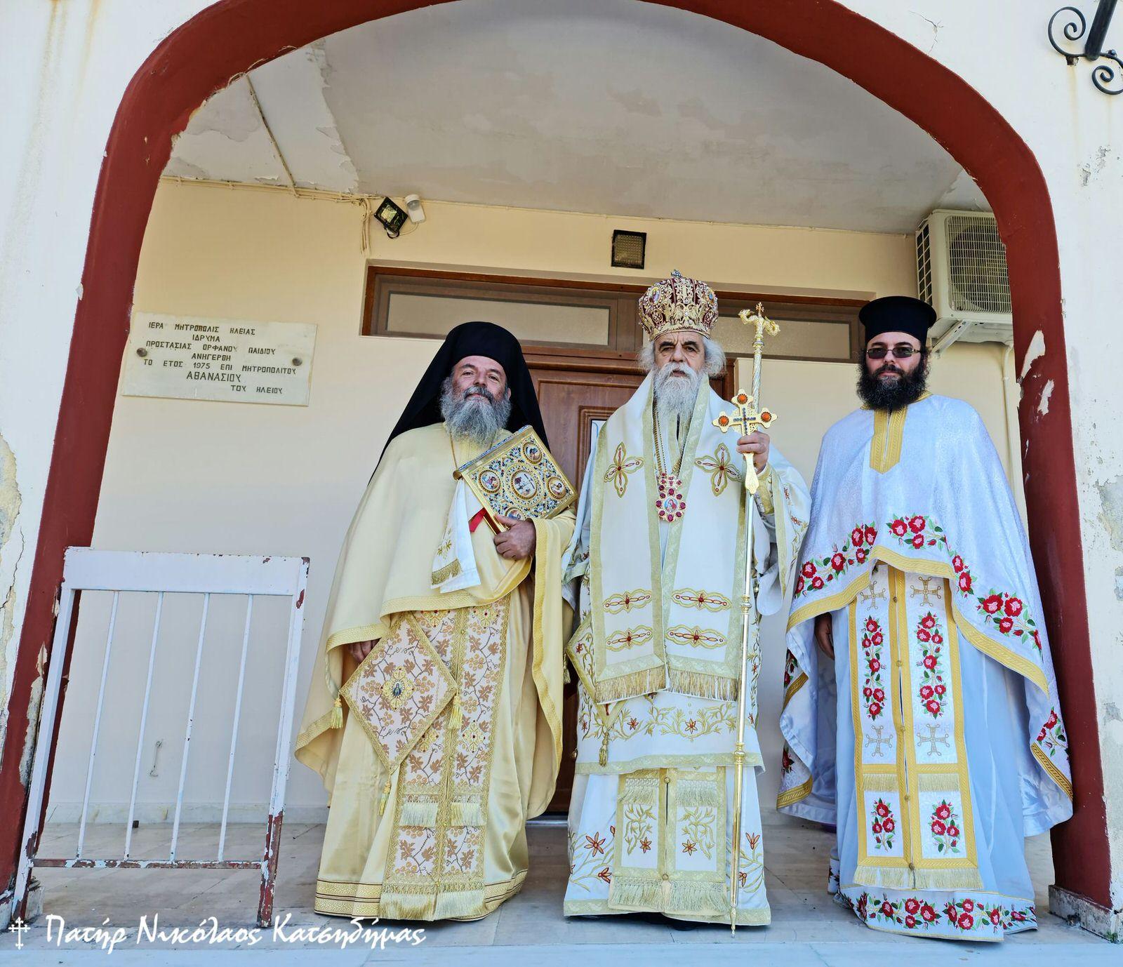 Πανήγυρις του Αγίου Νικολάου Αχαΐας