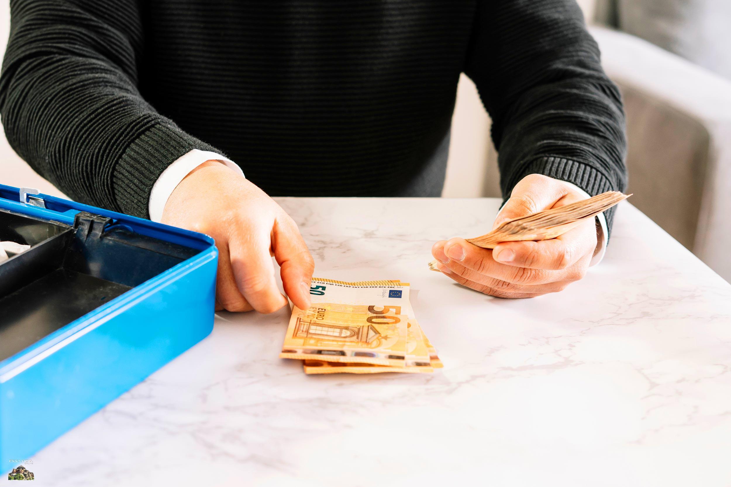 Επίδομα πληρωμές συντάξεων