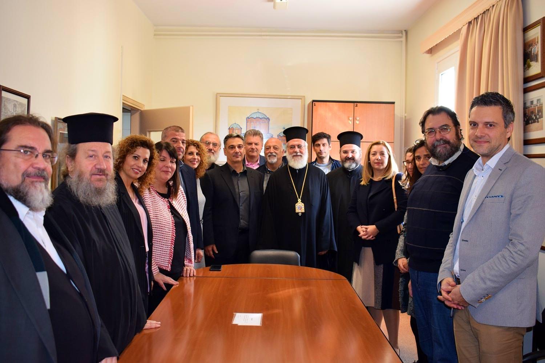 Επιστημονικό Συνέδριο της Ανωτάτης Εκκλησιαστικής Ακαδημίας Αθηνών