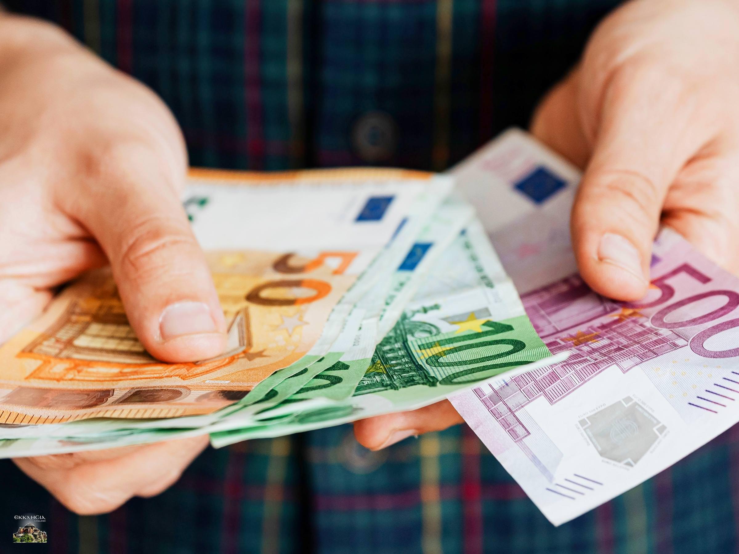επιδόματα μετρητά δόσεις πληρωμές euros