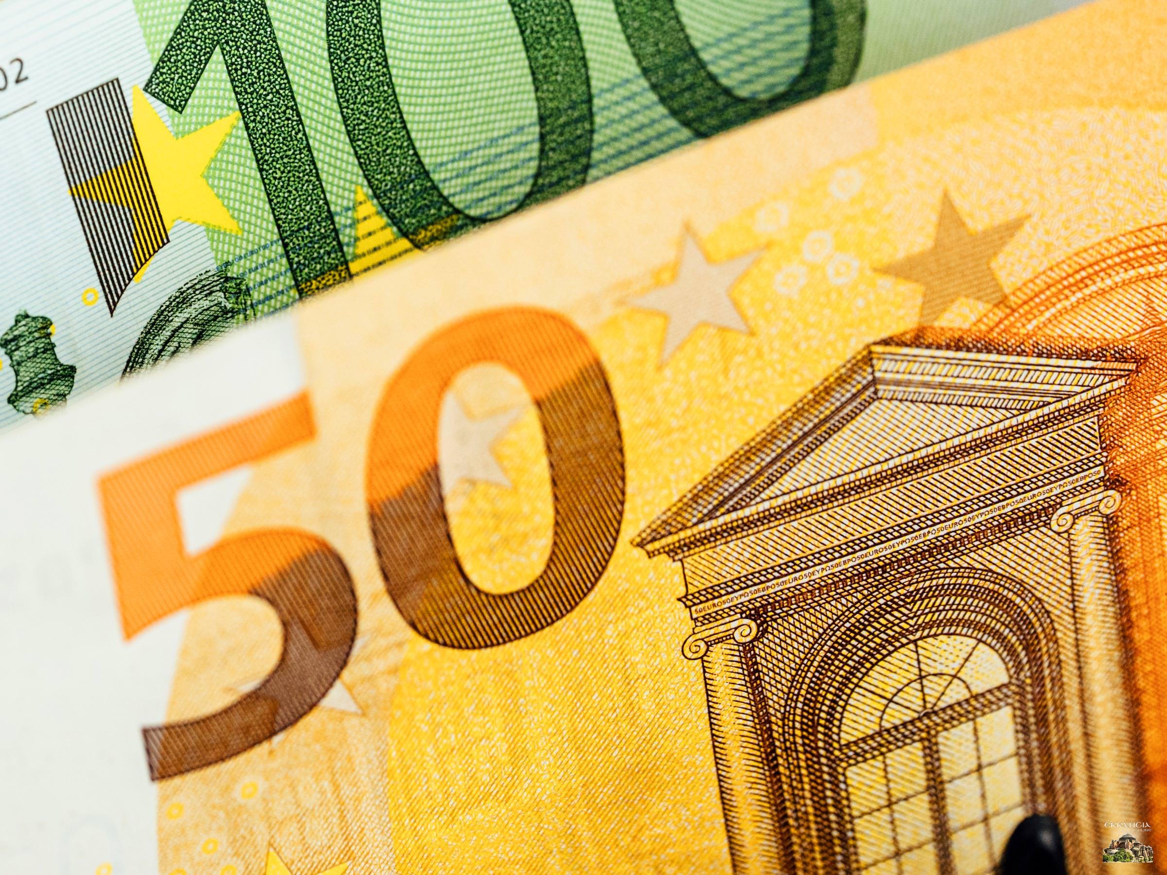 επιδόματα συντάξεις πληρωμή euros