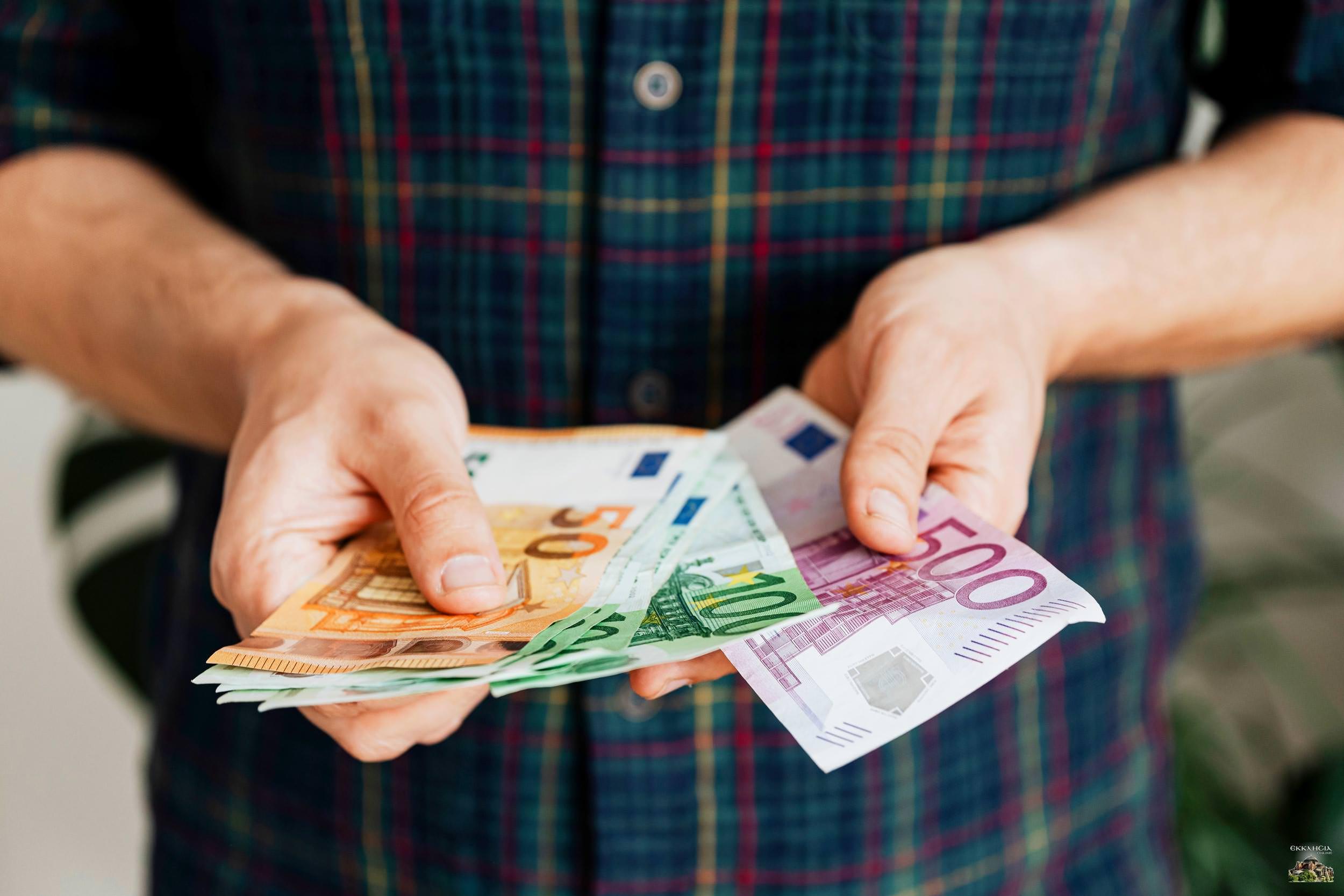 επιδόματα πληρωμές euros