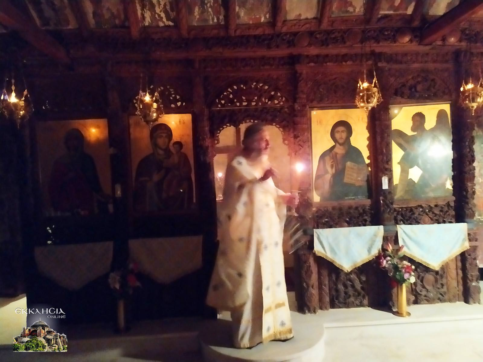 Ιερά Αγρυπνία Αγία Μαρίνα Χαραυγής