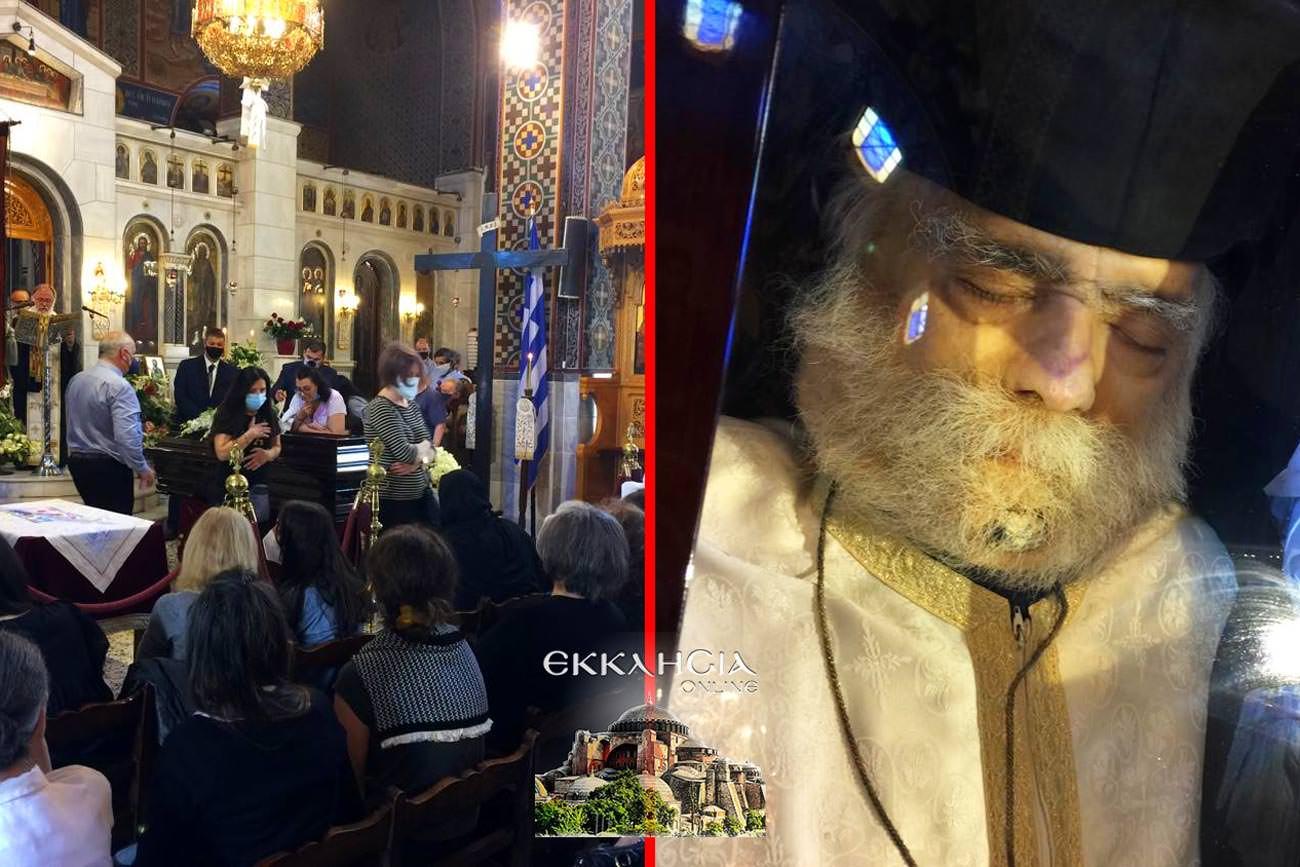 πατήρ Ανανίας Κουστένης Κηδεία