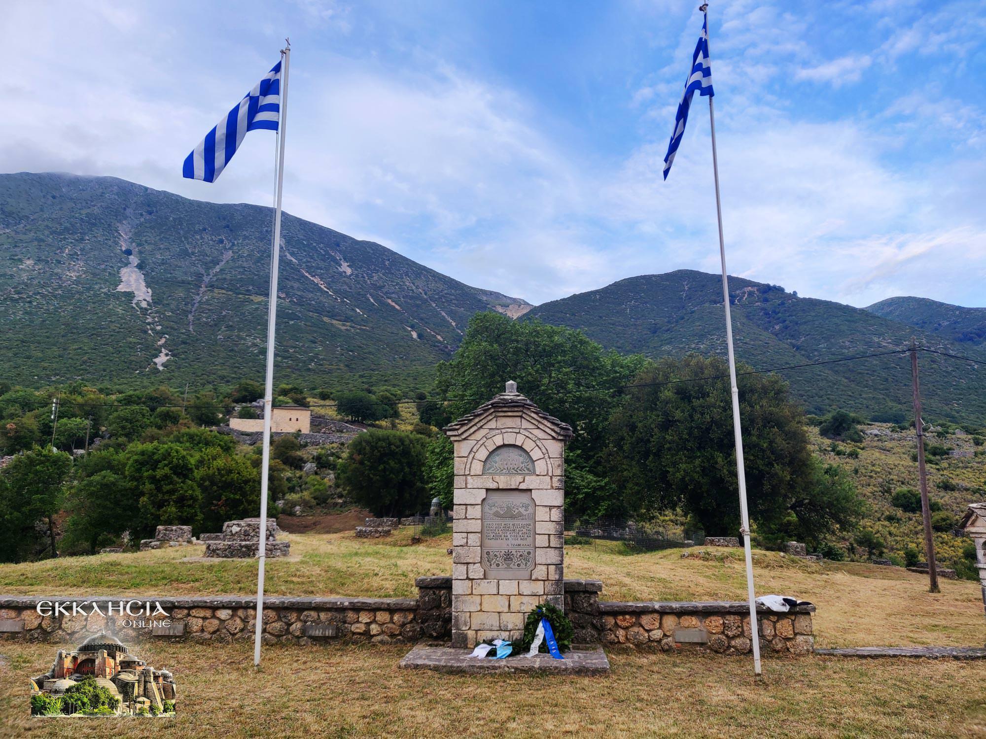 Μνημείο Σουλίου 2021