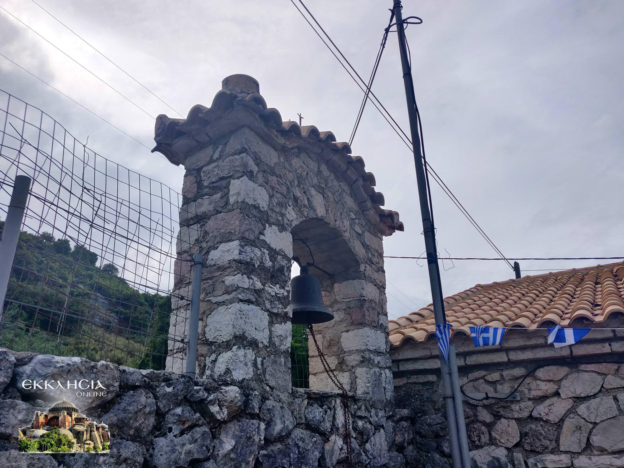 Μνημείο Σουλίου