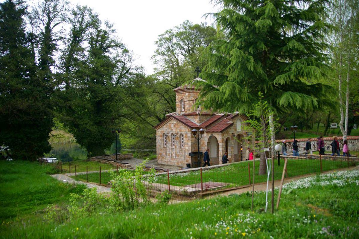 Ιερά Μονή Οσίου Ναούμ στην Οχρίδα