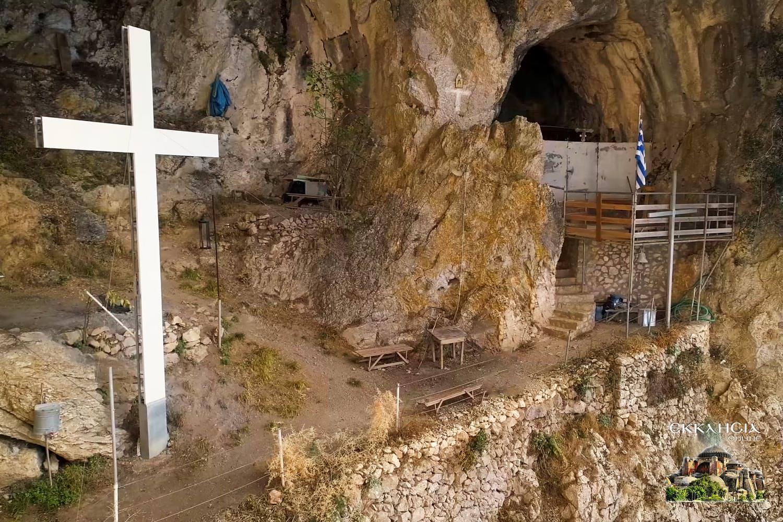 σπηλιά του Αγίου Αρσενίου