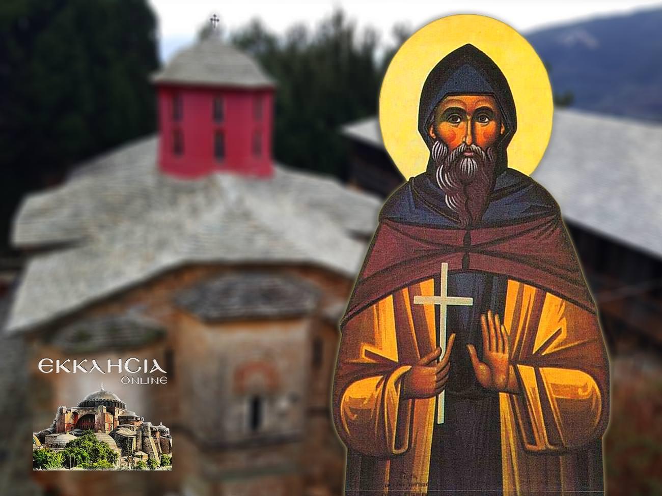 Άγιος Σάββας ο Οσιομάρτυρας ο Σταγειρίτης 10 Ιουνίου