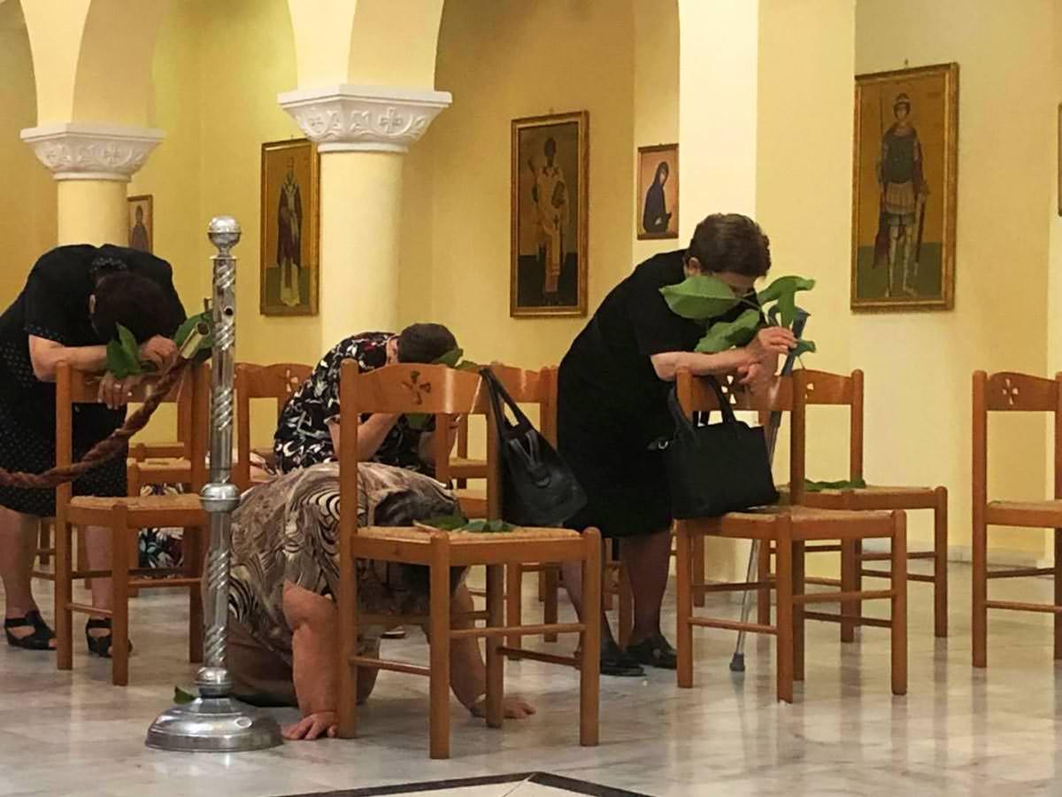 εορτή της Πεντηκοστής γονυκλισία Αλβανία