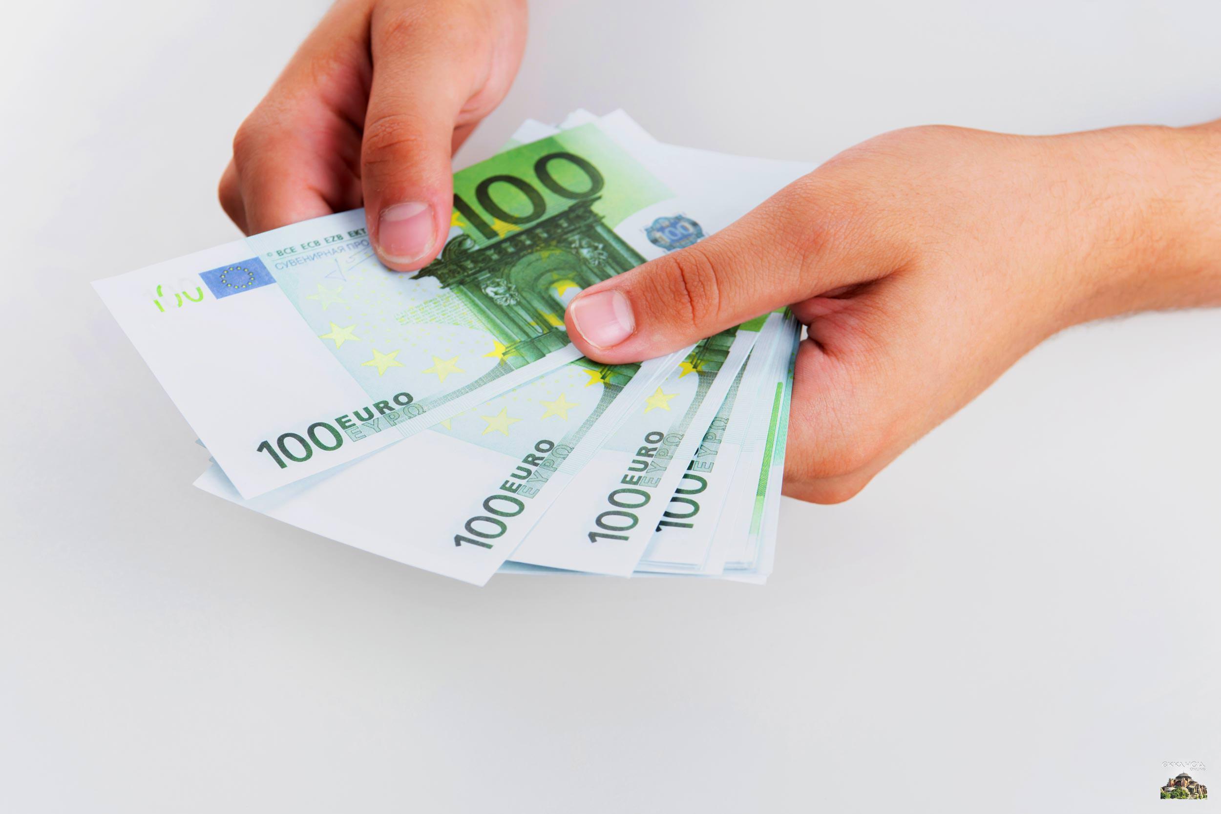 επιδόματα πληρωμές μετρητά