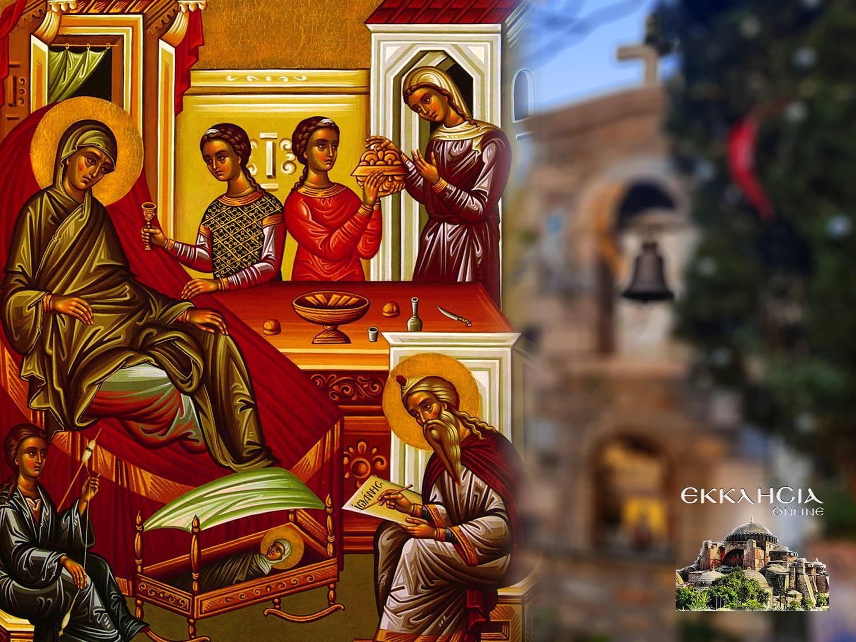 Γενέθλιο Αγίου Ιωάννου Λυκαβηττός