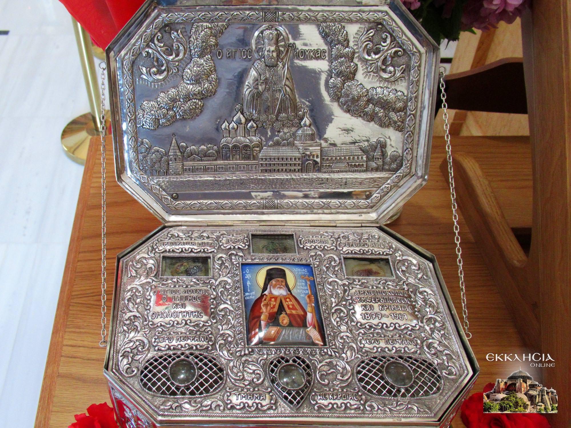 Λείψανα του Αγίου Λουκά του Ιατρού