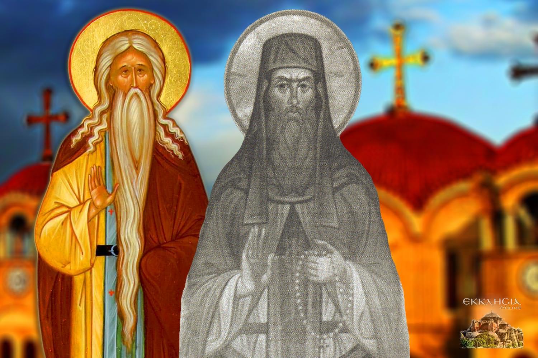 Όσιος Δαβίδ Άγιος Δαβίδ 26 Ιουνίου