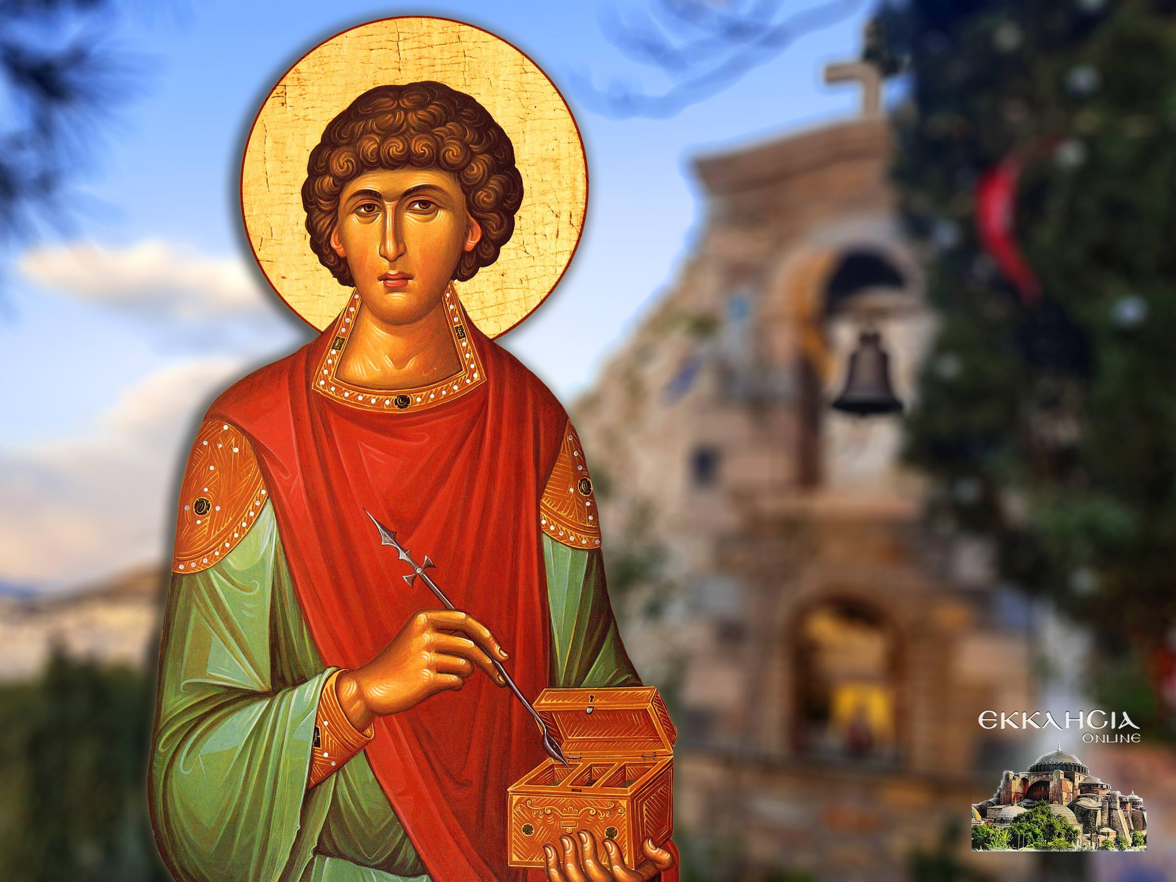 Άγιος Παντελεήμων 27 Ιουλίου