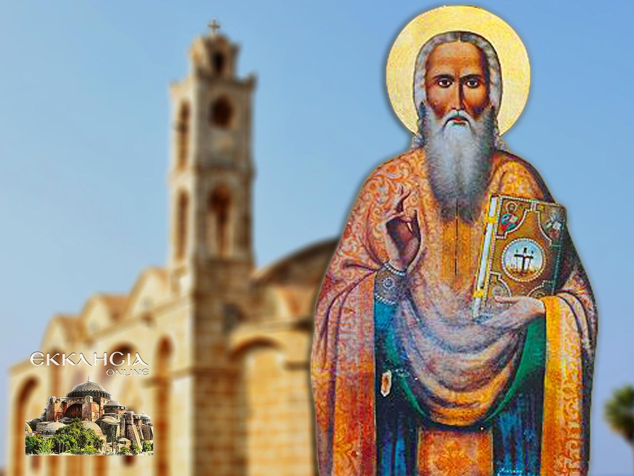 Άγιος Θύρσος Θέρισσος Καρπασίας 23 Ιουλίου