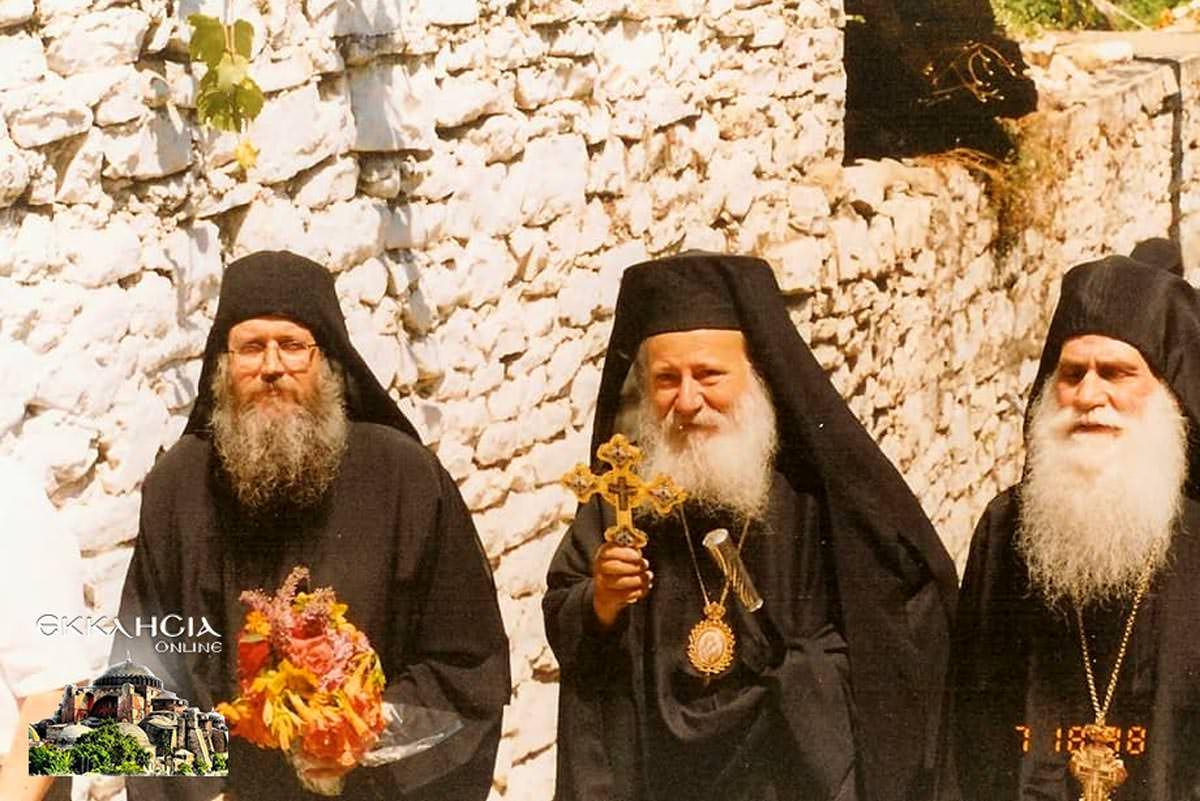 Μητροπολίτη Βερατίου Ιγνάτιος Αλβανία
