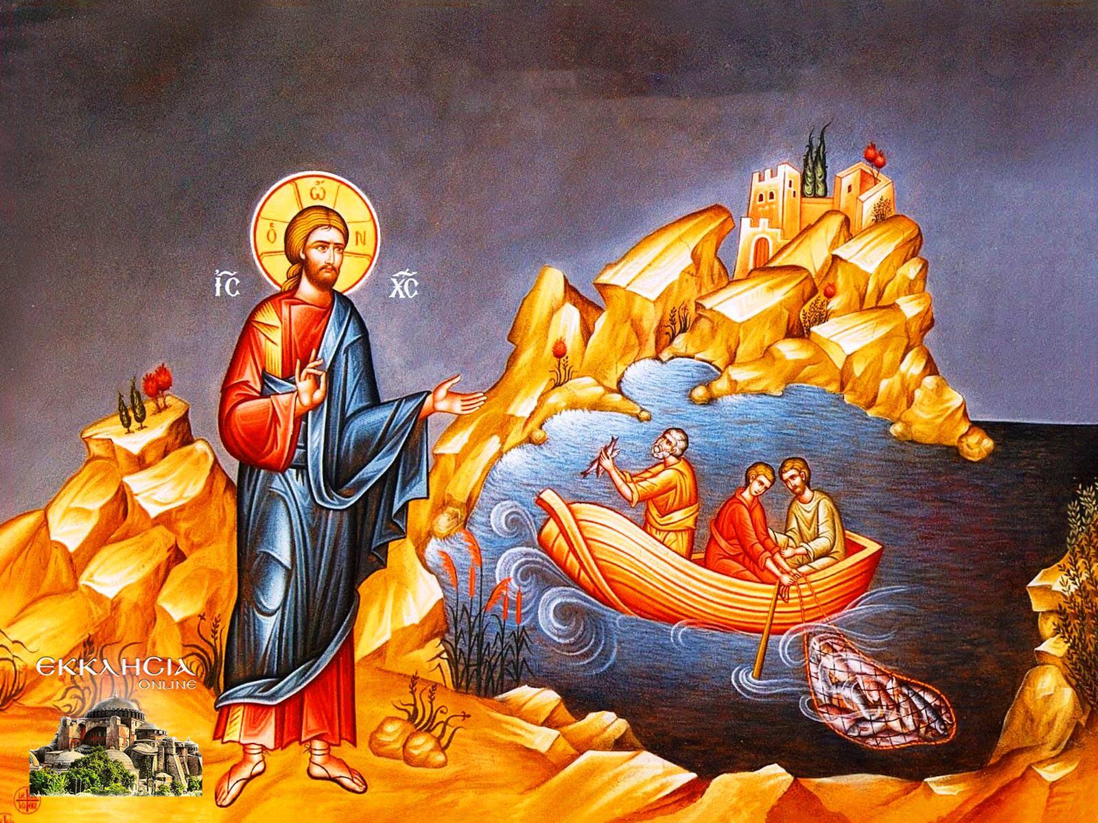 Ιησούς Ψαράδες