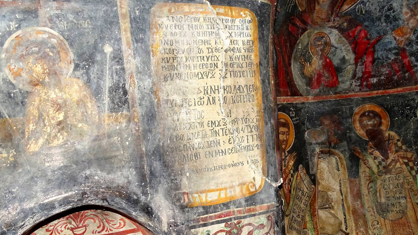 εκκλησία της Παναγίας Βίκος τοιχογραφία