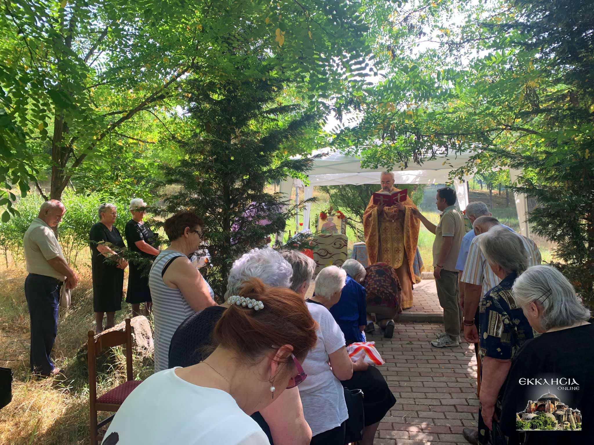 Λειτουργία στην ύπαιθρο Αγίου Παντελεήμονα
