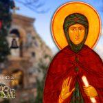 Αγία Μακρίνα Λυκαβηττός
