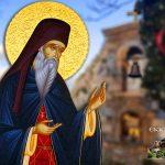 Άγιος Νικόδημος Αγιορείτης 14 Ιουλίου Λυκαβηττός