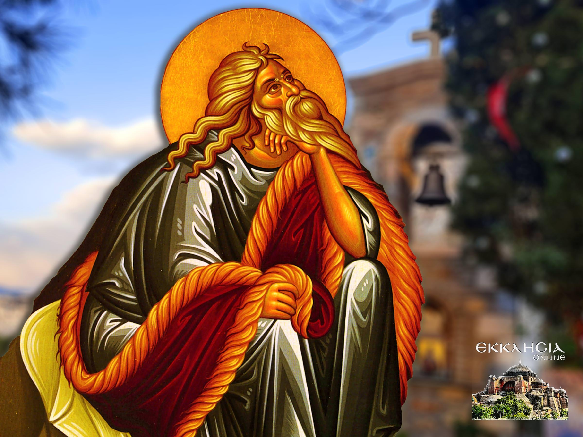 Προφήτης Ηλίας Λυκαβηττός