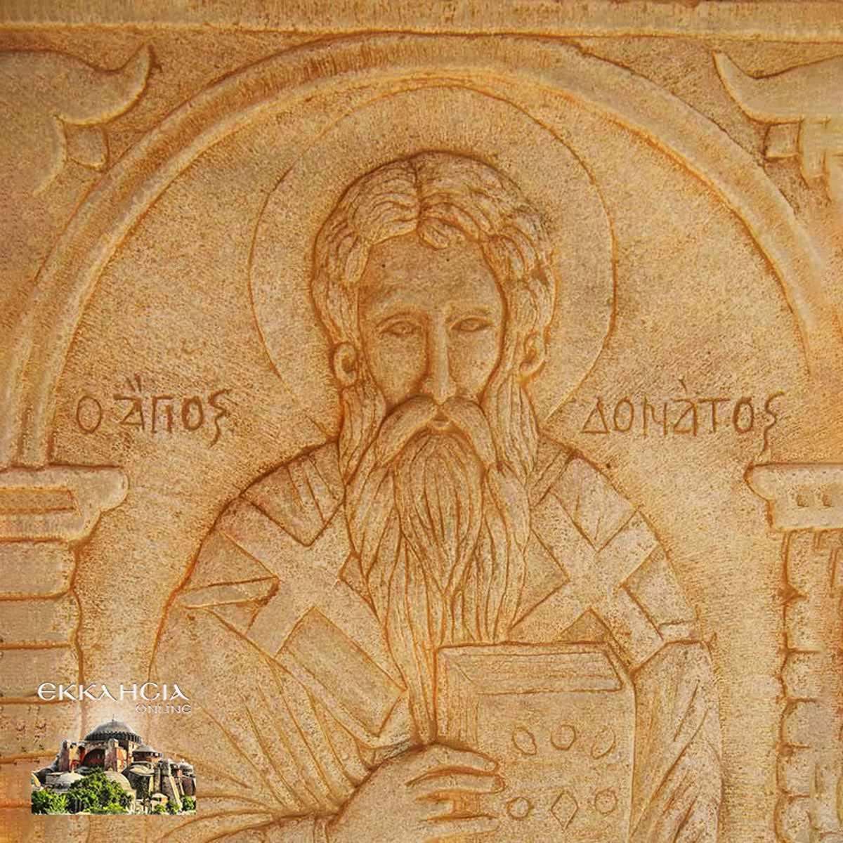 Άγιος Δονάτος Σούλι