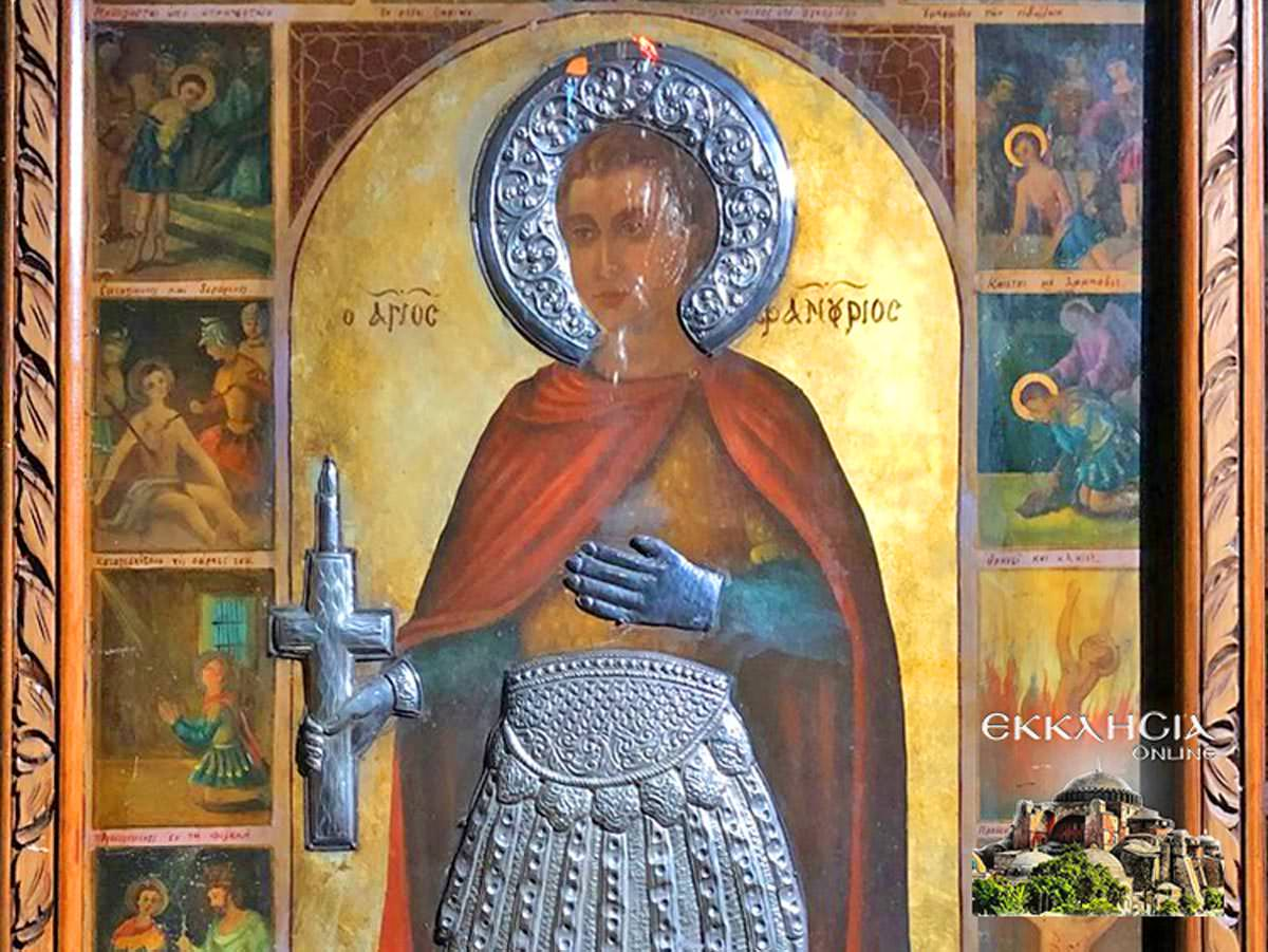 Άγιος Φανούριος εικόνα